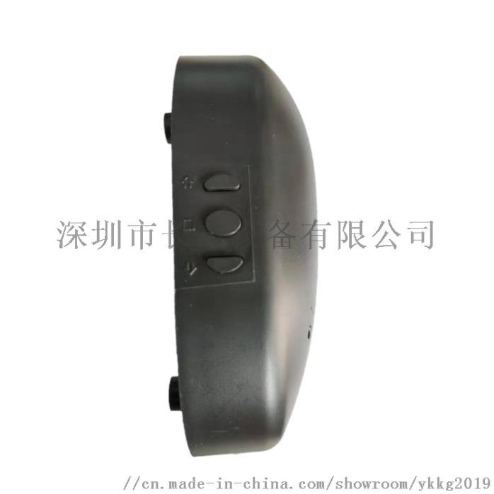 AU-GZM黑色管狀控制器.jpg