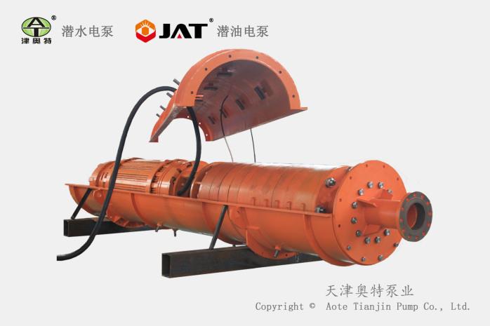 大型矿用潜水泵-长.jpg