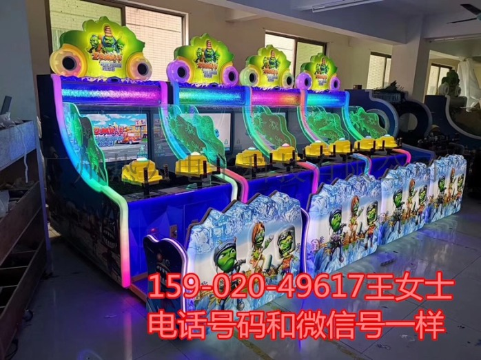 正版儿童电玩游戏机设备132650625