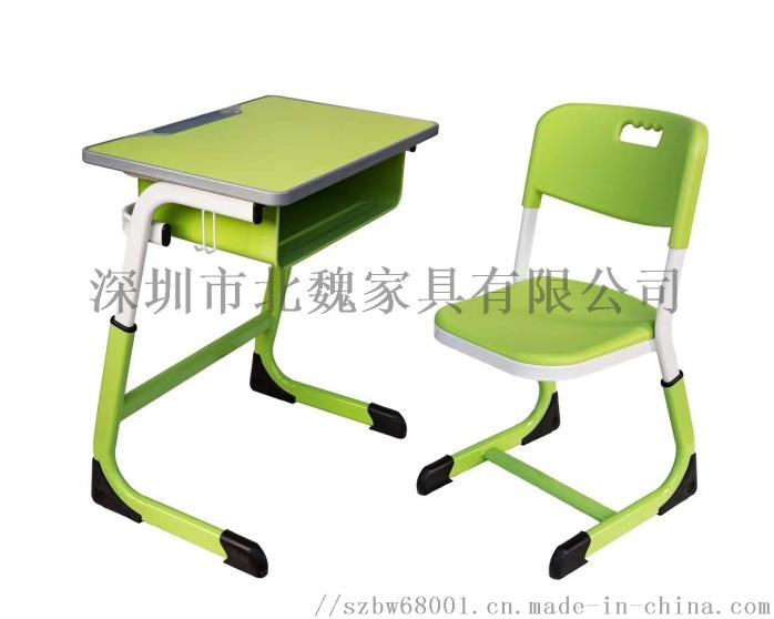 教育装备_**课桌椅厂家直销136008875