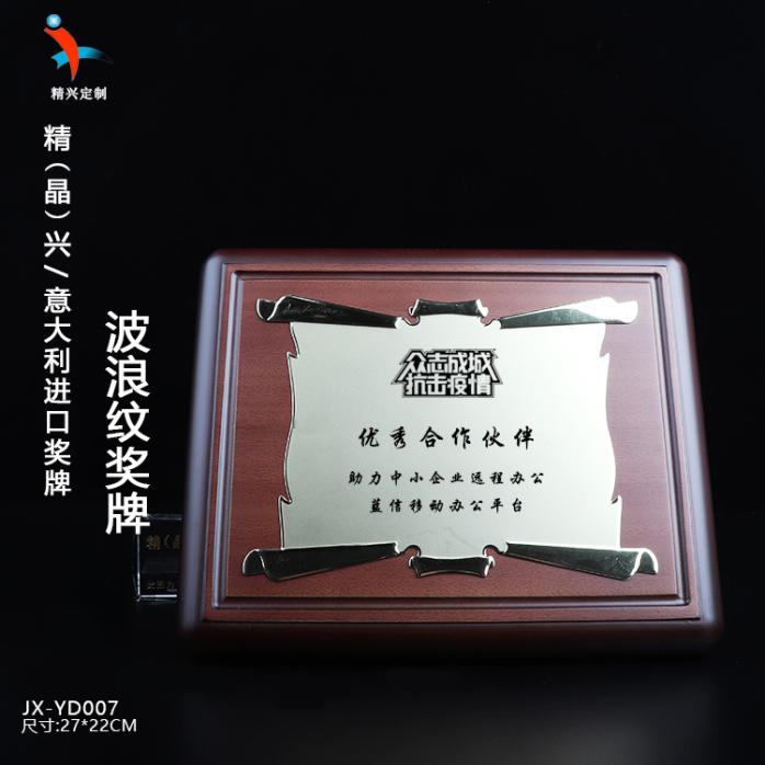 JX-YD007波浪纹.jpg