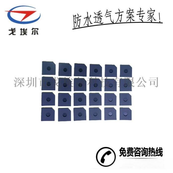 IP67级防水膜蜂鸣器咪头防水透声透气膜905681475