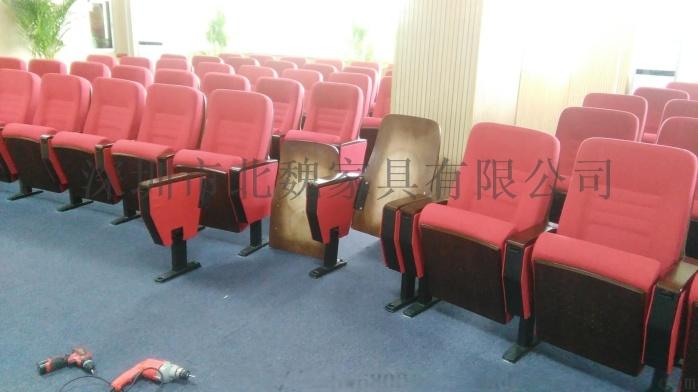 报告厅座椅-实木外壳礼堂椅-带写字板礼堂椅136001545