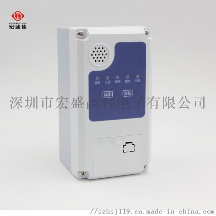 数据中心机柜  烟雾报 器/吸气式火灾探测器871316582