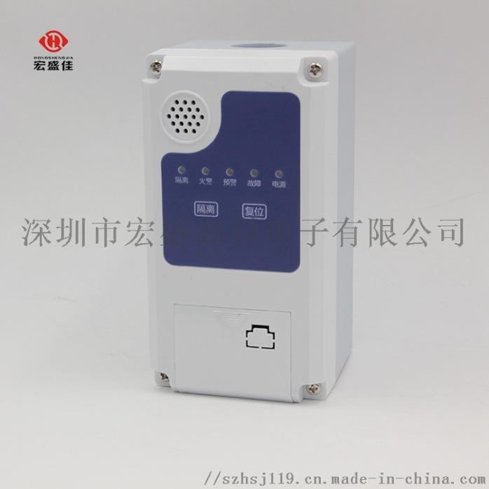 数据中心机柜  烟雾报 器/吸气式火灾探测器871316602