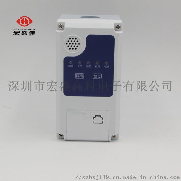 数据中心机柜  烟雾报 器/吸气式火灾探测器871316592