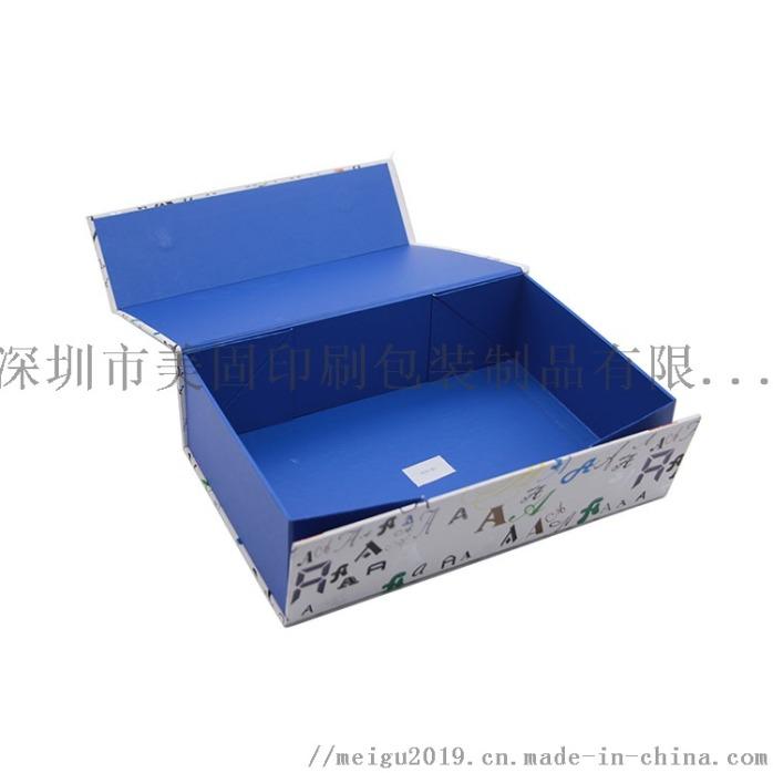 摺疊盒06.jpg