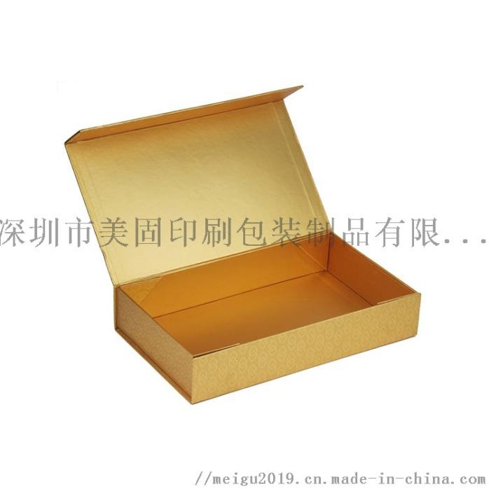 摺疊盒07.jpg