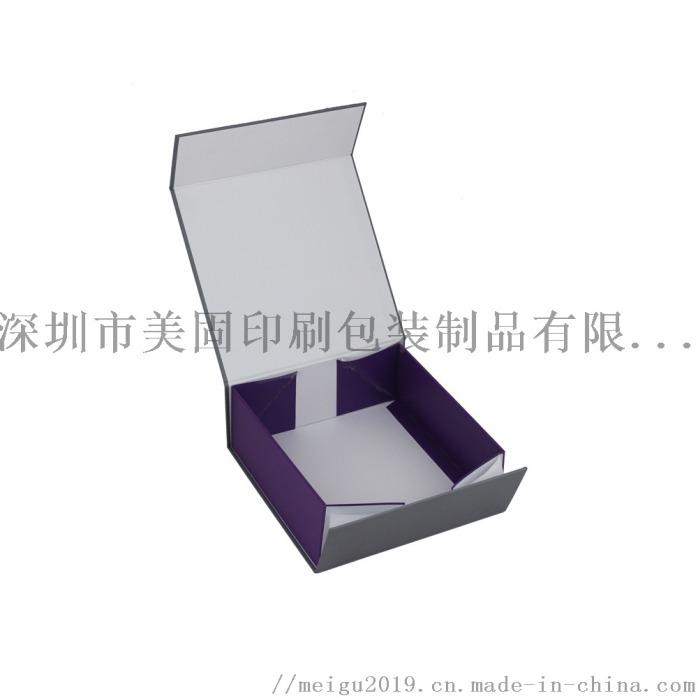 摺疊盒28.jpg