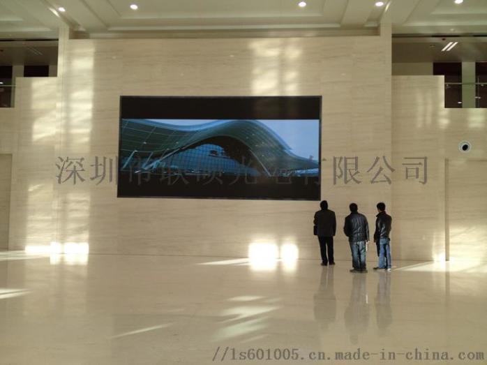 P2.5-2014中国轨道交通.jpg