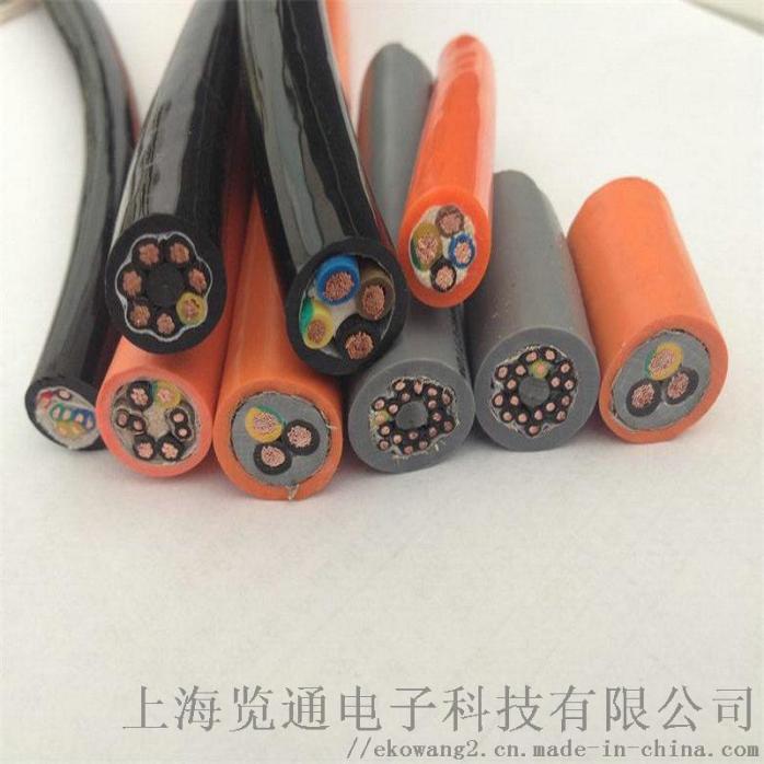 拖链  电缆
