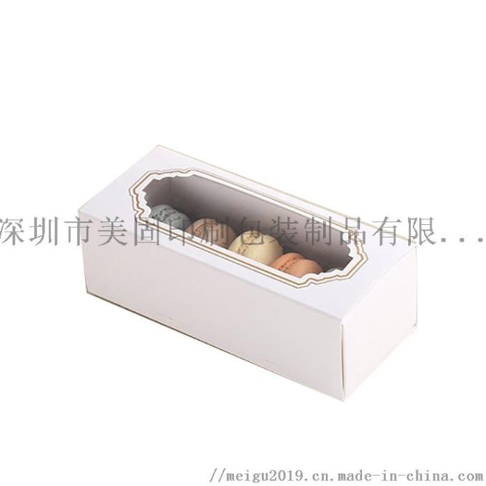 披萨盒10.jpg