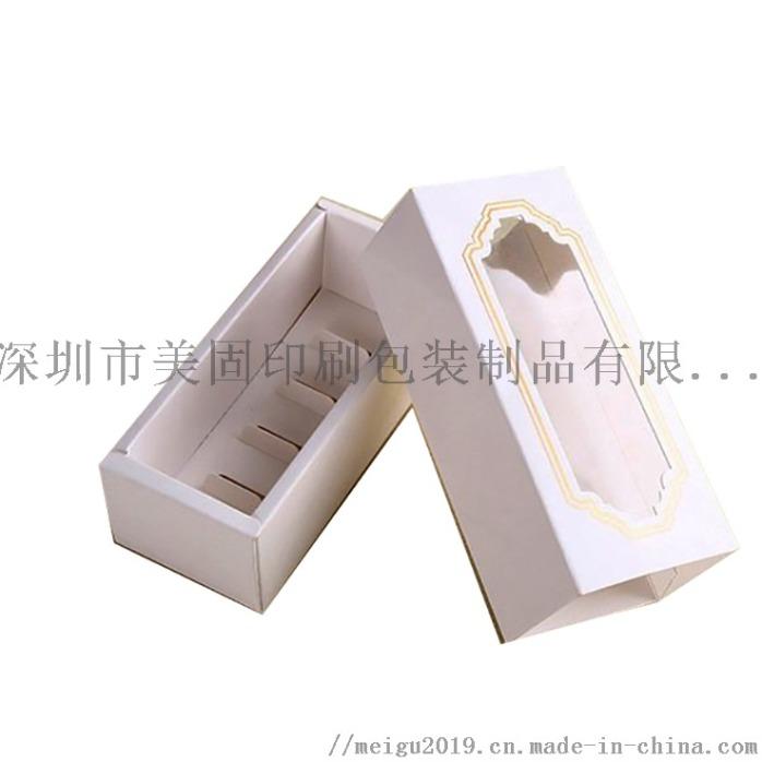 披萨盒11.jpg