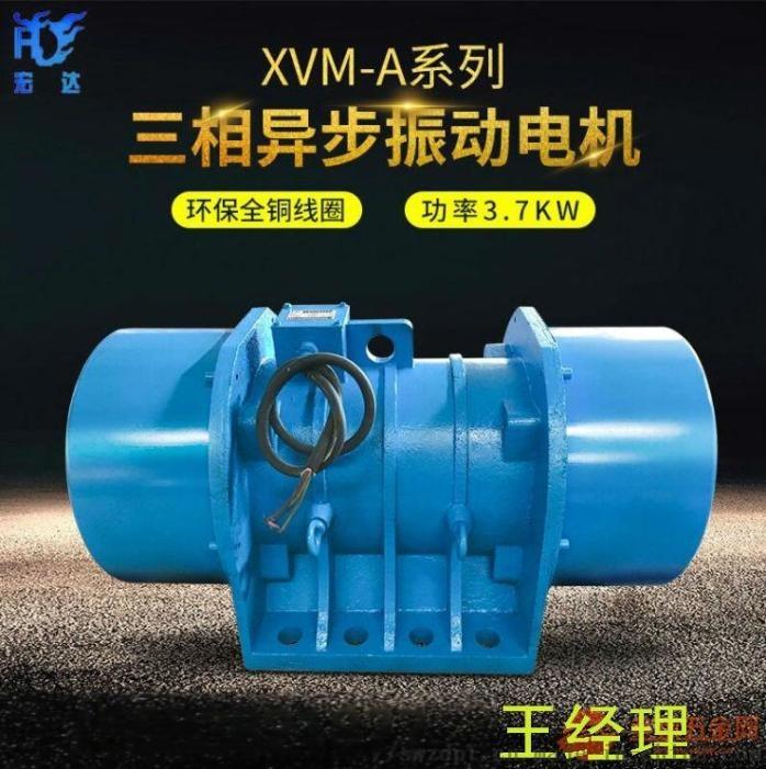 YZD-50-2三相振动电机110850815
