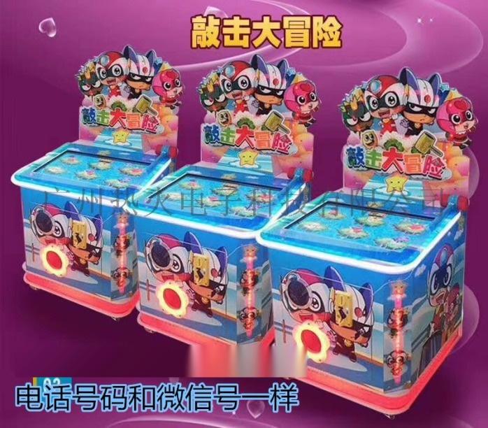 大型電玩城禮品機新款娛樂機設備132654585