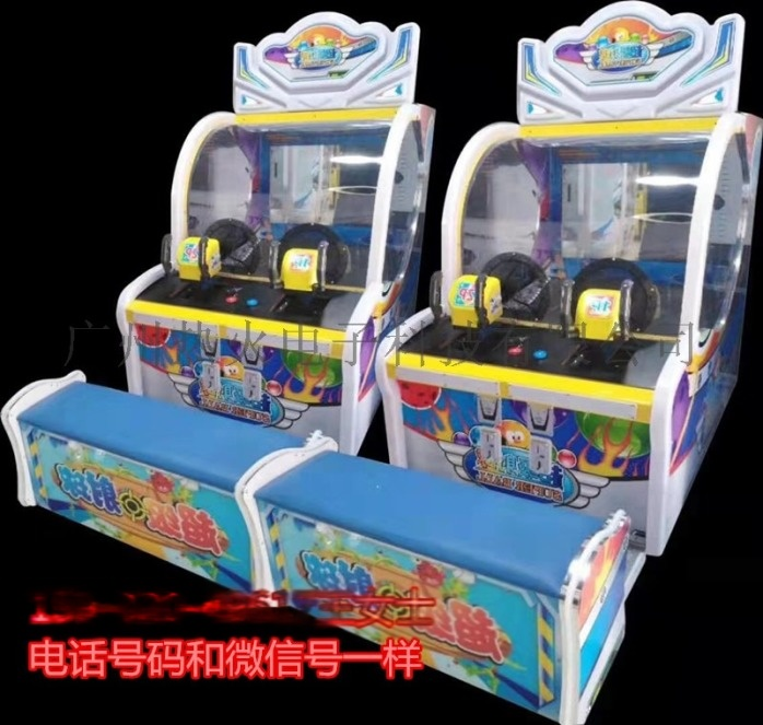 正版儿童电玩娱乐游戏机机器132650175