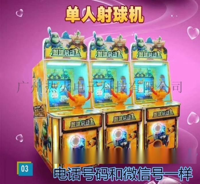 正版儿童电玩娱乐游戏机机器132650245
