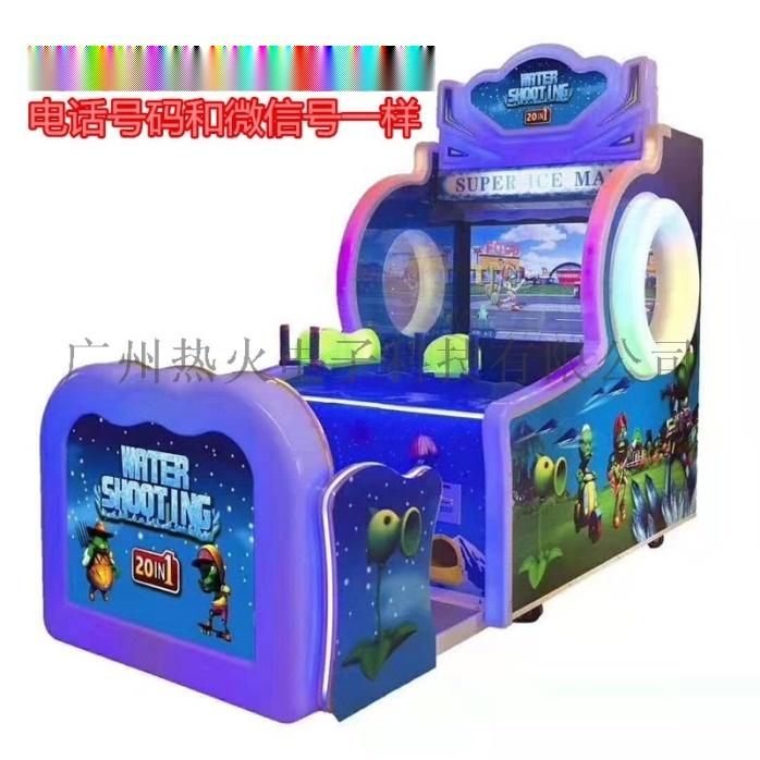 正版儿童电玩娱乐游戏机机器132650275
