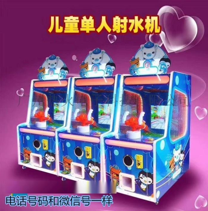 正版儿童电玩娱乐游戏机机器132650255
