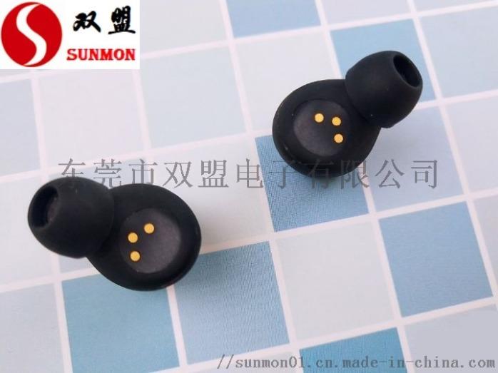 TWS蓝牙耳机{POGO PIN}弹簧针+东莞双盟899216735
