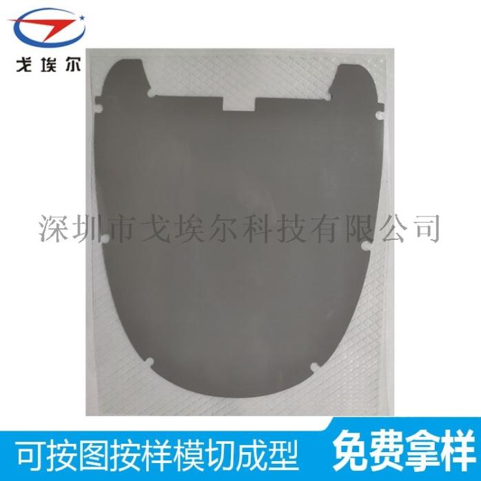 導熱矽膠-5.jpg