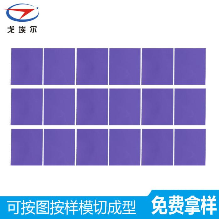 深圳戈埃尔蓝色导热硅胶厂家供应135264145