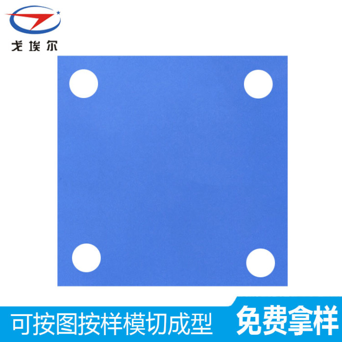 深圳戈埃尔蓝色导热硅胶厂家供应135264175