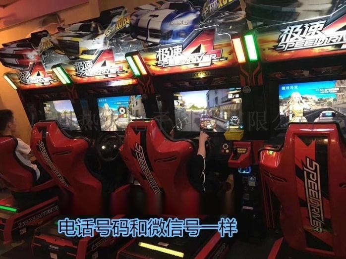 大型电玩城礼品机新款娱乐机设备132654475