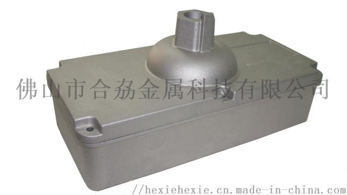 防暴灯电源盒4.JPG