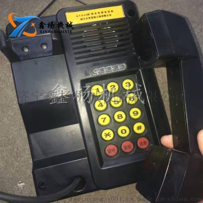 KTH防爆电话-2.jpg