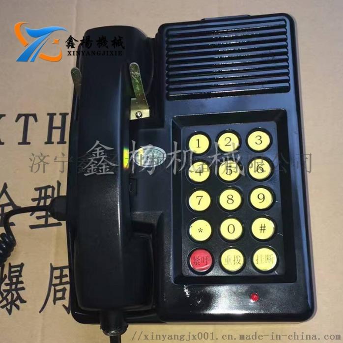 KTH防爆电话-4.jpg