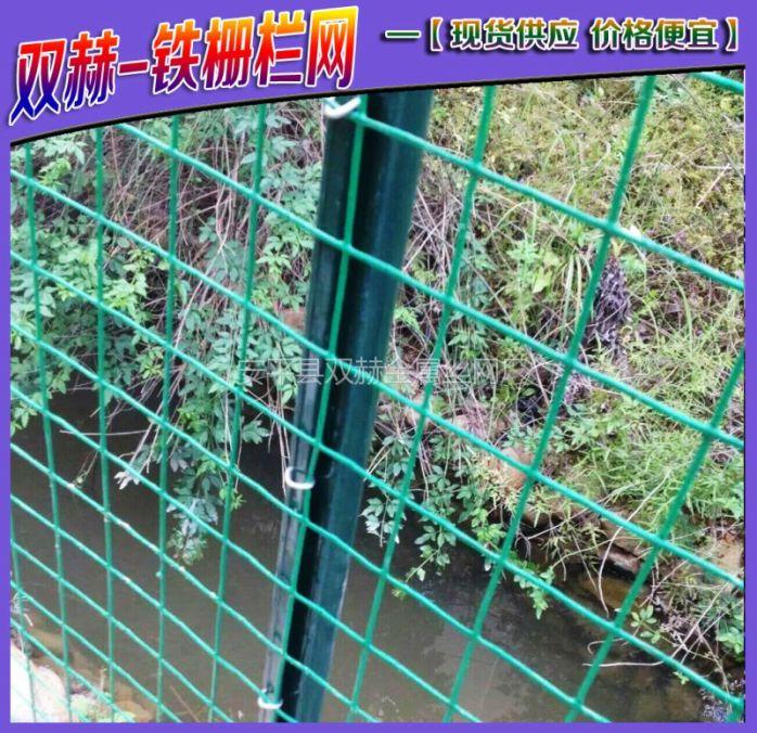 双赫厂家供应随州养鸡  围栏网14993782