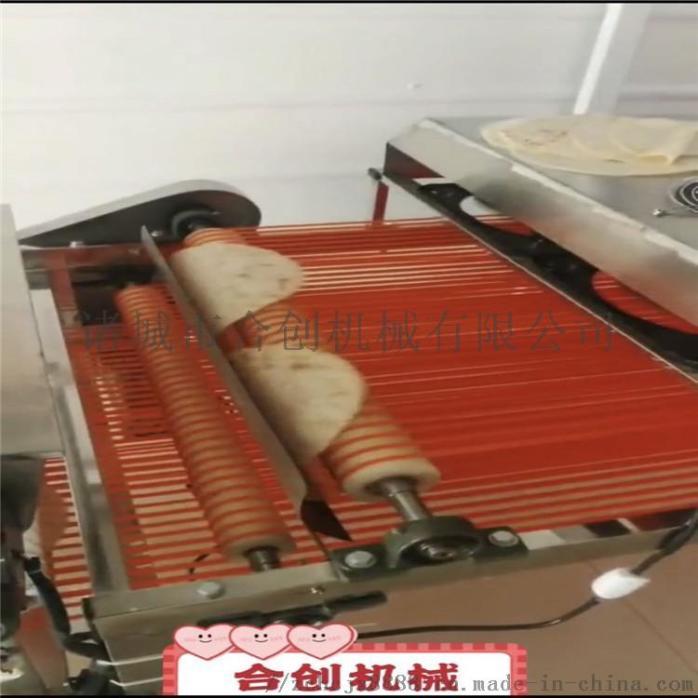 全自动压饼 全自动烙馍机 单饼机872628212