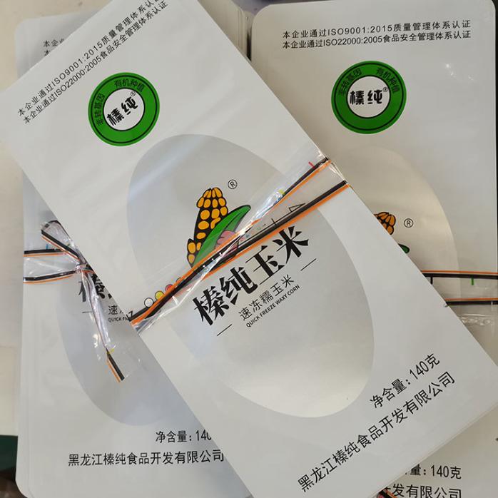 尼龙真空袋 牛肉丸塑料保鲜袋 黑糯玉米高温包装袋873159342