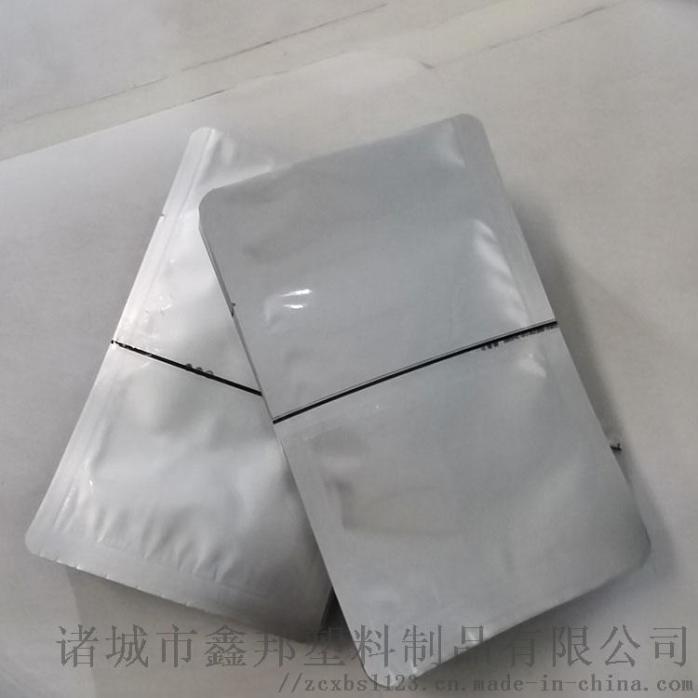 尼龙真空袋 牛肉丸塑料保鲜袋 黑糯玉米高温包装袋137708202