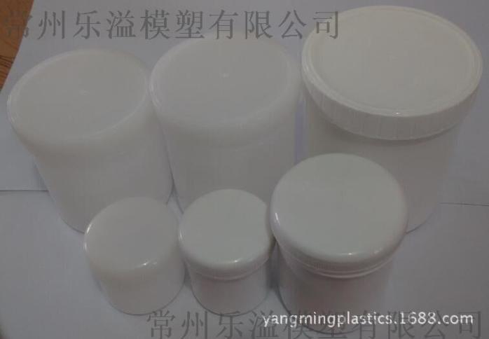 供应610ml 1100ml浆料罐 电子浆料罐873231892