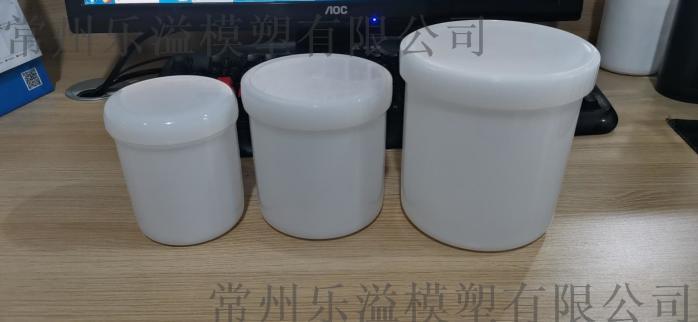 供应610ml 1100ml浆料罐 电子浆料罐873231882