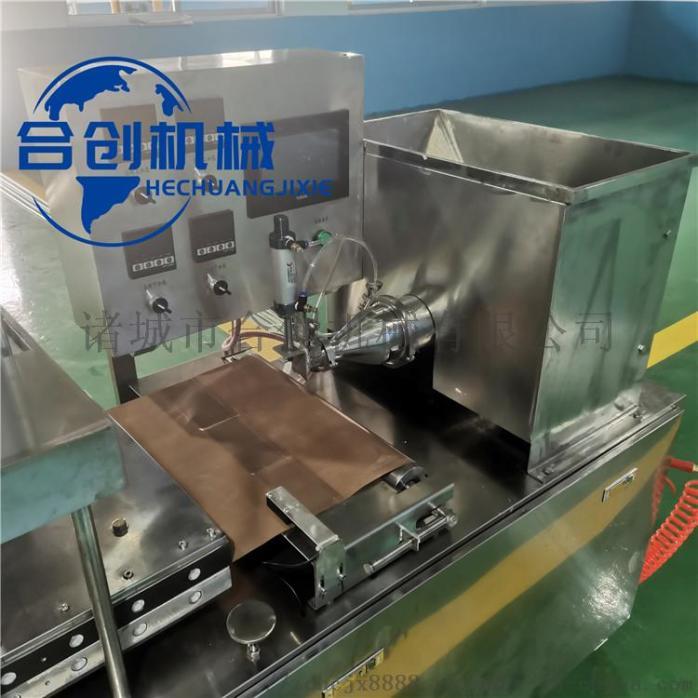 圆形烙馍机  全自动数控烙馍机 水烙馍机生产厂家873031852