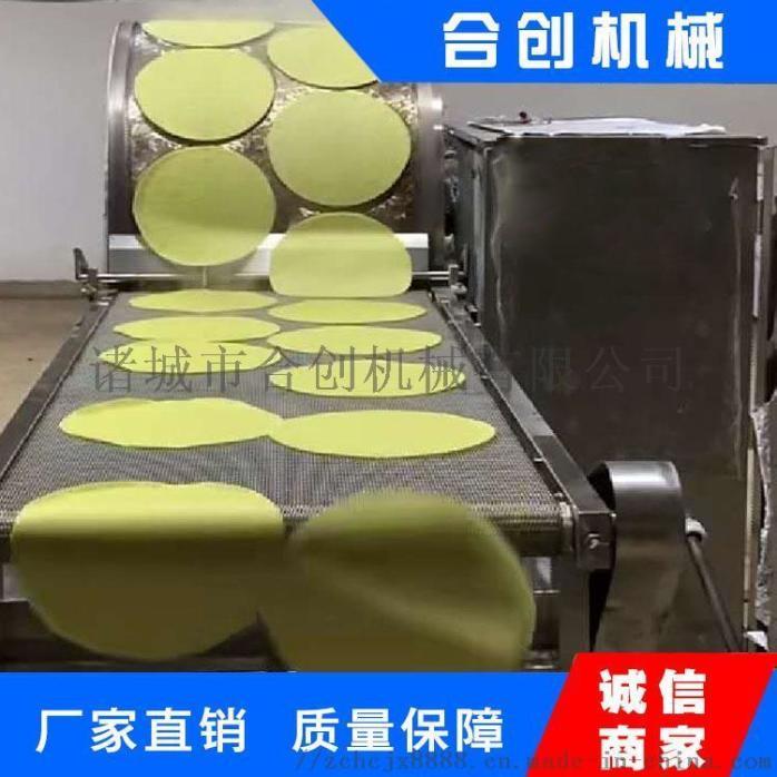 全自动蛋皮机 榴莲千层蛋皮机 全自动蛋皮生产线872561182