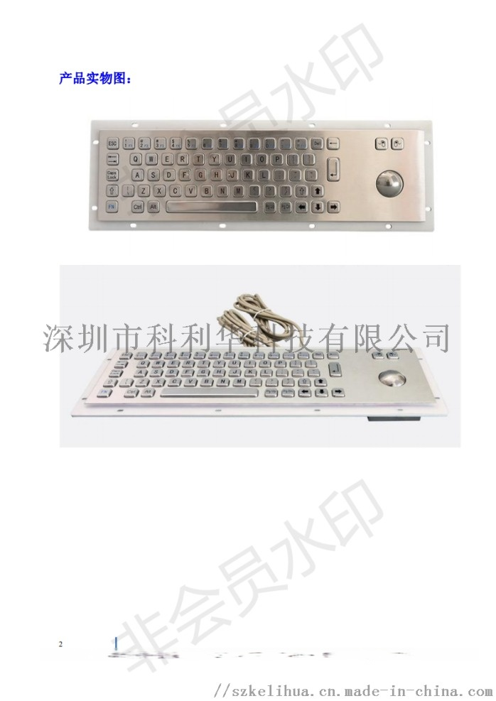 金属PC键盘说明书(282FN)_01.png