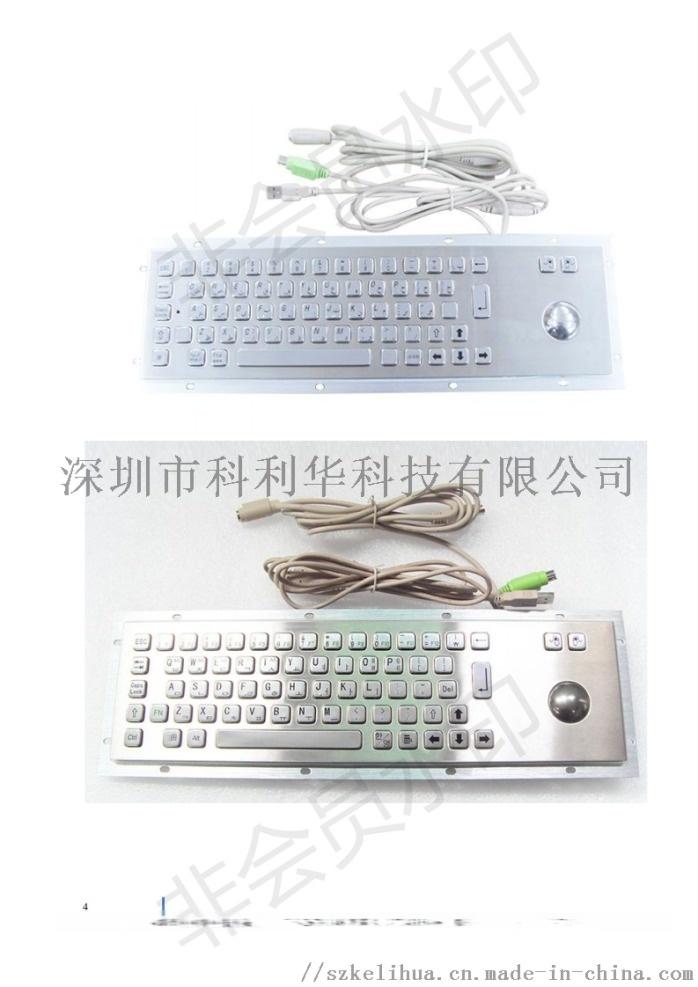 金属PC键盘说明书(282FN)_03.png