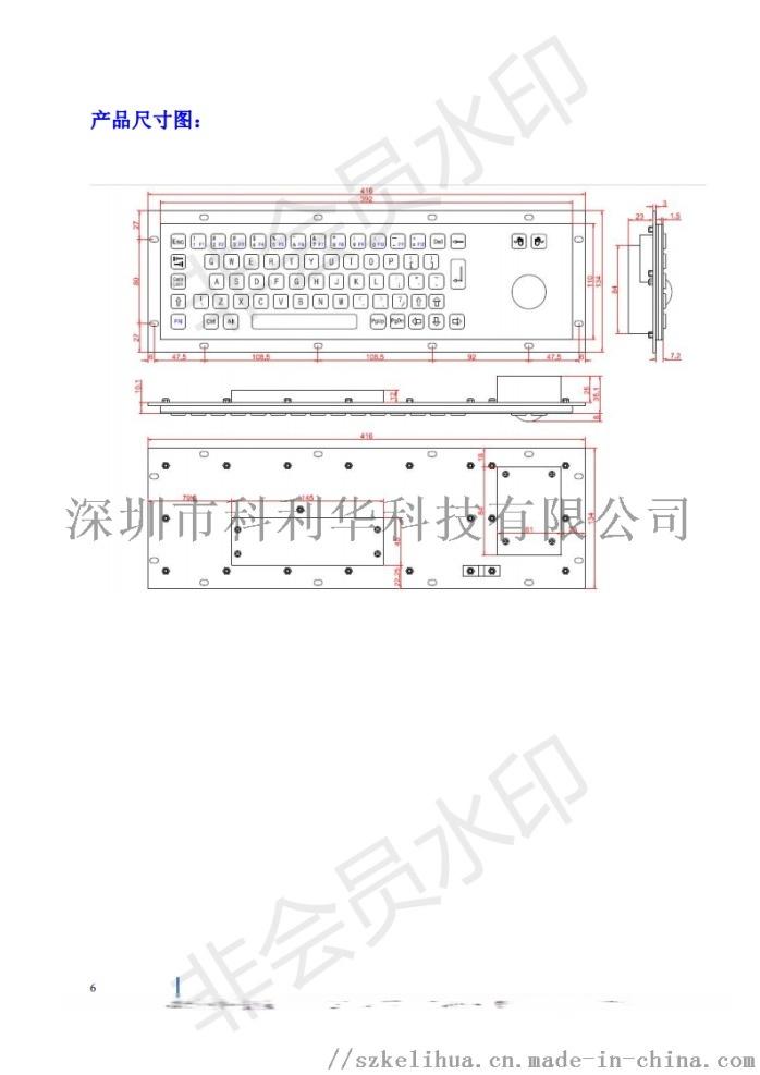 金属PC键盘说明书(282FN)_05.png
