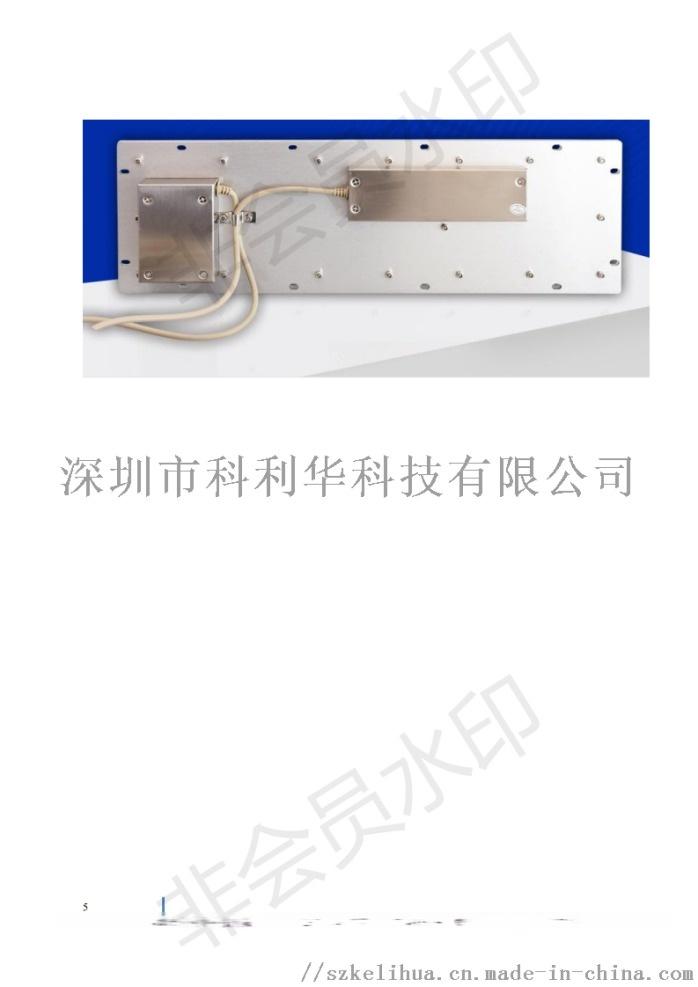 金属PC键盘说明书(282FN)_04.png