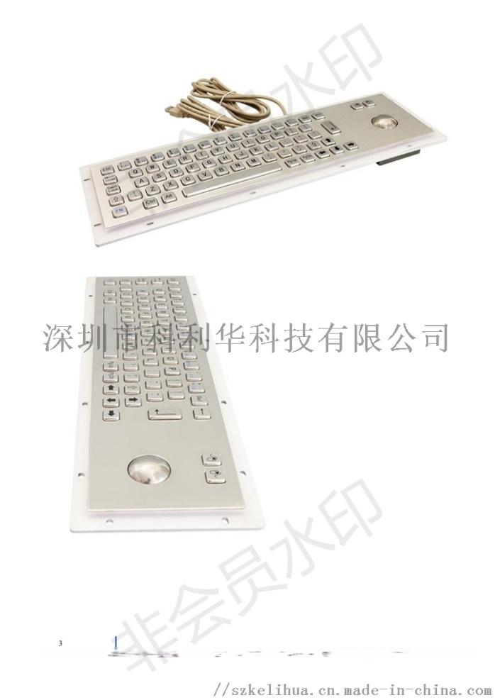 金属PC键盘说明书(282FN)_02.png