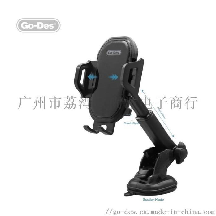 GD-HD691(3).jpg