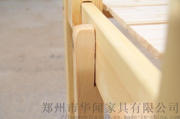 郑州市**家具公司出售学生上下床 高低床 子母床135201205