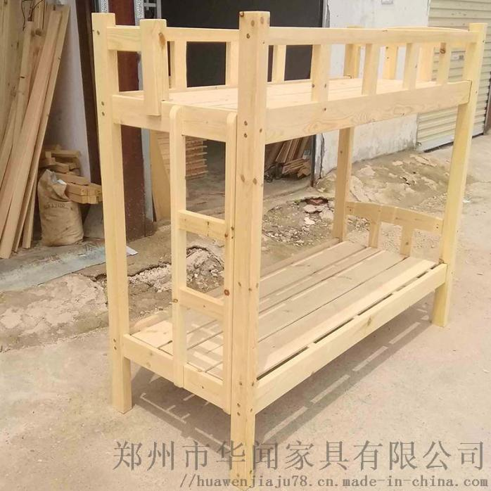 河南省郑州市**家具公司供应上下床实木床学生床135174455