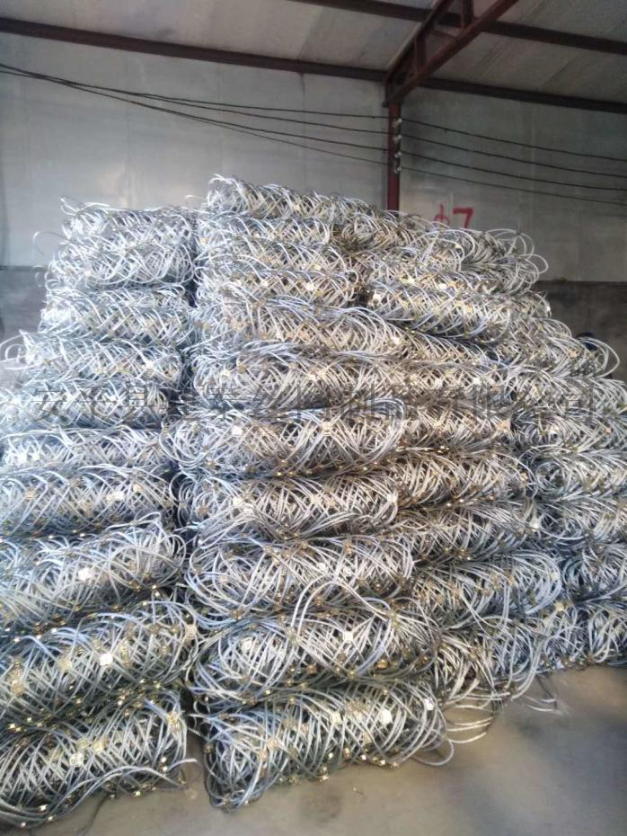 sns柔性防护网施工方案 安装主动防护网153135445
