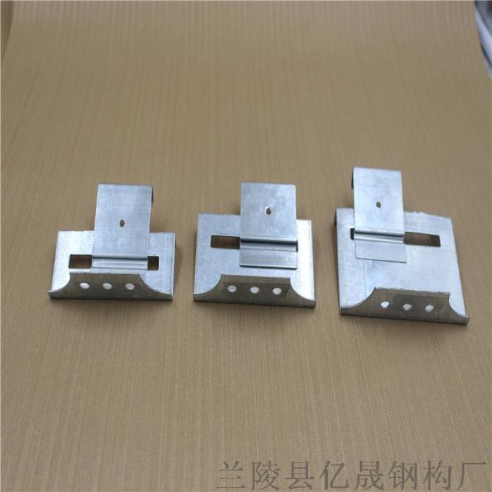 安阳-470彩钢瓦固定扣件角驰支架工厂直营961904265