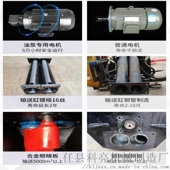 专业灌浆料输送泵  灌浆料浇筑961399065